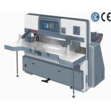 Program Control Double Hydraulic Double Guide Paper Cutting Machine (QZYK1300D)