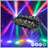 LED 8 Eyes Spider Moving Head Beam LED 8pcsx12W Disco Bar Party Light Stage Prop