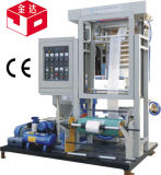 Sj-45-50 Mini PE Plastic Film Blown Machine