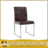 Office Chair PU Material Dining Chair