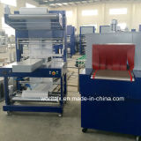 Spring Water Film Wrapping Machine for Beverage Bottles (WD-250A)