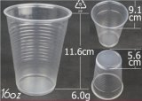 Low Cost 16oz Transparent Disposable Plastic Cup Without Lid
