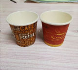 Wholesale Flexo Printing 4oz Small Paper Coffee Cups