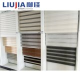 Fashionable and Simple Zebra Indoor Roller Shutter/Roller Blinds/Roller Shadings
