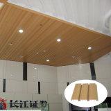 Mould Resistance Composite PVC Hotel Hall Ceiling Panel
