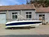 5.8m Fibreglass Boat /Speed Boat / Fishing Boat (FRP580 with CE)