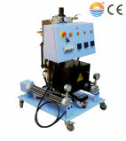 Polyurethane Foaming Spray&Injection Machine (FD-311A)