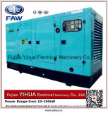 12kw/15kVA Silent Canopy Diesel Generator with Fawde-Xichai Engine Ce Approval-20170906b