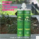 Tile and Ceramic Super Silicone, Epoxy Resin Adhesive Glue, Home Decoration.