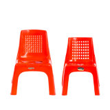 Durable Children Chair Plastic Chair School Cahir Dining Chair