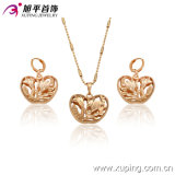 2016 Newest Jewelry 18k Gold Plated Jewelry Set (63108)