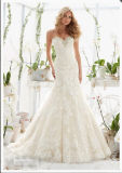 2016 Beaded Ball Gown Bridal Wedding Dresses Wd2817