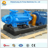 High Pressure Multistage Heat Duty Centrifugal Hot Water Centrifugal Pump