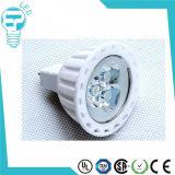 Dimmable Ceramic MR16 7W LED Spot Light