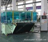 Maolong Supply Automatic Belt Die Cutting Machine