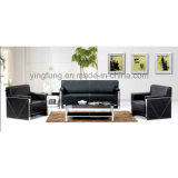 Modern Style Waiting Room PU Leather Office Sofa (SF-6018)