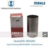 MAHLE SK230-6E Liner 6D34 Cylinder Liner (ME012900)