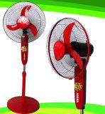 16 Inches 12V DC Stand Fan Solar Fan (SB-S-DC16p)