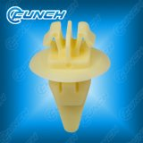 Clips & Fasteners for Toyota 90467-11100