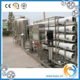 Hot Sale Drinking Water Treatment Equipment