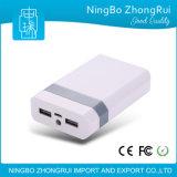 Good Mobile Phone Gift Power Bank 7800 mAh Power Bank External Battery