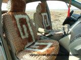 Wool Car Seat Cushion +Wangza