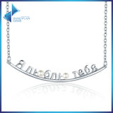 925 Sterling Silver Russian Letter I Love You Smile Pendant Necklaces