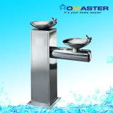 Stainless Steel Pipeline RO Water Dispenser for Public (SGUF-5)