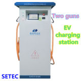 EV Charging Station with 2 Outputs