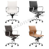 Office Swivel Chair for Conferance Committee Table (SZ-OC117Y)