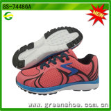New Kids Sport Shoes Girls Running Shoes