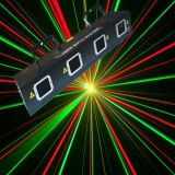 Red and Green 4 Eyes Stage Laser Light (HL-006)