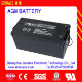 Industrial Solar Battery with High Quality