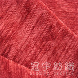 Chenille Polyester Fabric for Furniture