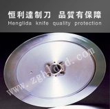 Circular Cutter Blade for Food Slicing