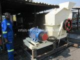 Fine Powder Crushing Machine on Hot Sale