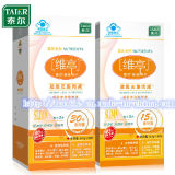 Super L-Carnitine Weight Loss Beauty Slimming Capsule Slimming Product