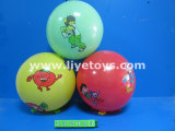 25cm Promotional Inflatable PVC Beach Ball (232043)
