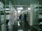 Medicine Cold Storage (LEO)