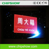 Chipshow P5 Indoor Full Color LED Display Screen