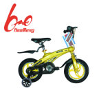 Good Bike for Kids with Strong Frame