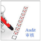 Supplier Audit Service Factory Audit in China