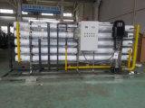 Alkaline Water Filter Reverse Osmosis
