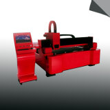 2000W Fiber Laser Cutter with Exchange Boar