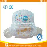 Comfortable Dry Baby Pants Diaper