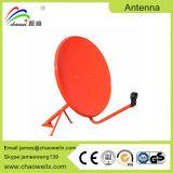 [Manufacture] 60cm Ku Band Satellite Dish Antenna Strong Signal Satellite TV Antenna
