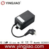 50W DIN Rail Mounted Power Adaptor with CE