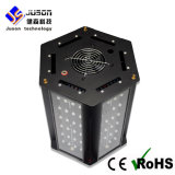 Hot Sale Vertical 360 Degre Agrcultural LED Plant Grow Light 150W