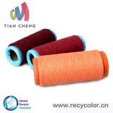 Colorful Feather Yarn Glove