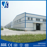 Cheap Good Quality Prefab Steel Structure House/Building/Factory